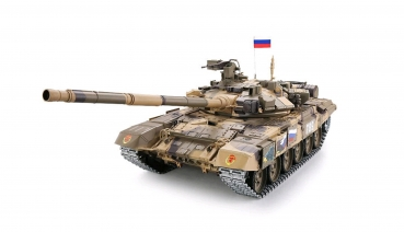 Russischer Kampfpanzer T-90 Pro-Edition 2,4 GHz Neueste Generation R&S BB Version Metallgetriebe Metall-Treib/Leiträder Metallketten Holzbox (Neueste 2,4 GHz Generation 4.0)